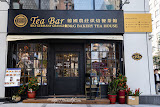 B&G德國農莊烘焙餐茶館 桃園藝文店