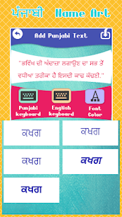 Download Punjabi Name Art On Photo For PC Windows and Mac