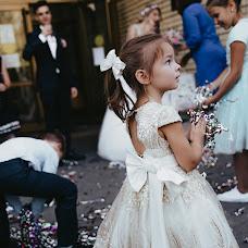 Wedding photographer Anastasiya Antonovich (stasytony). Photo of 11.09.2018