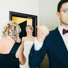 Wedding photographer Aleksandra Abramova (alexweddy). Photo of 07.06.2016