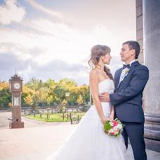 Wedding photographer Aleksandr Perezolov (APPhotographer). Photo of 04.06.2015