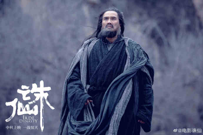 Jade Dynasty 1 China Movie