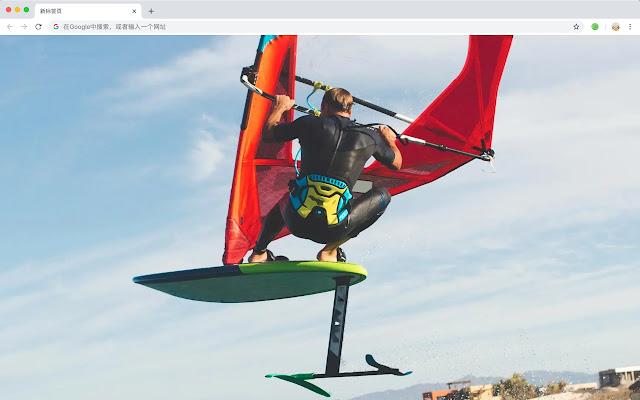 Windsurfing HD New Tabs Popular Sports Themes