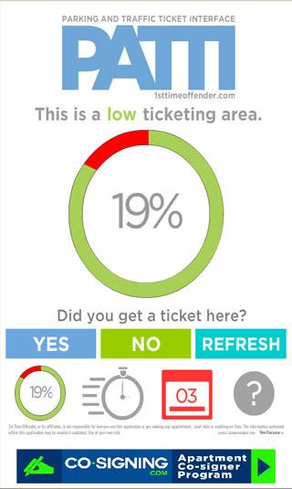 PATTI - Ticket Interface- screenshot
