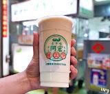 阿宏綠豆沙牛乳