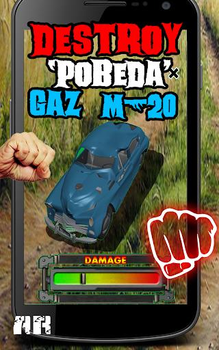 Destroy GAZ M-20 POBEDA