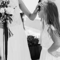 Wedding photographer Małgorzata Cwynar-Owsiak (MalgorzataCwyn). Photo of 09.10.2017