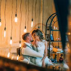 Wedding photographer Alina Milekhina (am29). Photo of 02.07.2016