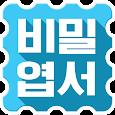 감성시대 '비밀엽서'