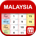 Malaysia Calendar - Holiday & Note (Calendar 2020) icon