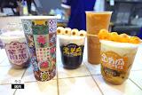 清水茶香(大園店)