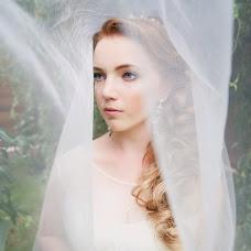 Wedding photographer Larisa Novak (novalovak). Photo of 26.04.2017