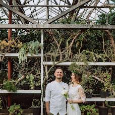 Wedding photographer Anastasiya Kovtun (akovtun). Photo of 02.02.2018