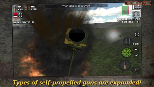 Attack on Tank : Rush - World War 2 Heroes screenshots 5