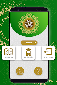 Al Quran Free - القرآن الكريم 1.4