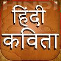 100 Hindi Kavita ( हिंदी कवितायेँ ) icon