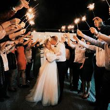 Wedding photographer Gennadiy Tyulpakov (genatyulpakov). Photo of 18.09.2018
