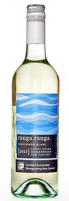 Logo for Sauvignon Blanc (Sustainable)