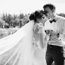 Wedding photographer Vadim Berezkin (VaBer). Photo of 20.01.2018