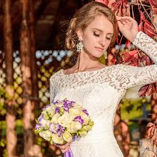 Wedding photographer Natasha Sashina (Stil). Photo of 08.04.2017