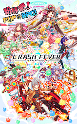 Crash Fever:色珠消除RPG遊戲 APK screenshot thumbnail 8