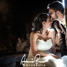 Wedding photographer Alessia Bruchi (alessiabruchi). Photo of 12.12.2017