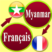 Translate French to Myanmar
