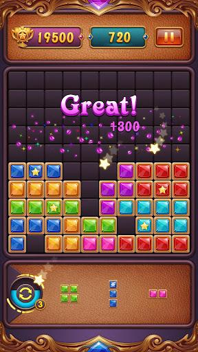 Block Puzzle: Diamond Star Blast 1.3 screenshots 15