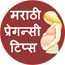 Pregnancy Tips in Marathi v 1.0