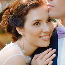 Wedding photographer Irina Mikhaylova (irismi). Photo of 24.10.2017