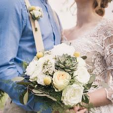 Wedding photographer Vasil Nekraschuk (Vasya1303). Photo of 28.08.2017