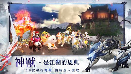 那一劍江湖 1.1.15 screenshots 2