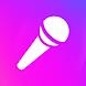カラオケ - 歌う 歌