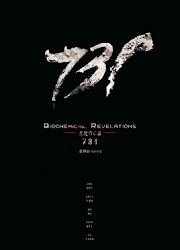 Biochemical Revelations 731 China Movie
