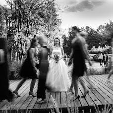 Hochzeitsfotograf Joel Pinto (joelpintophoto). Foto vom 01.09.2018