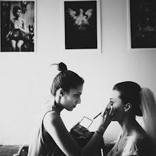 Wedding photographer Alex Morgoci (alexmorgoci). Photo of 05.05.2017