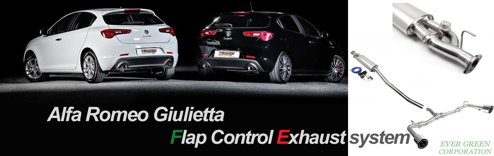 Alfa Romeo Giulietta Flap control