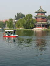 Photo: Beijing - Houhai lake with some pagoda
