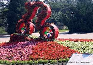Photo: Inventive for the Beijing olympics 2008