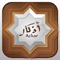 أذكار المسلم اليومية (تلقائي) icon