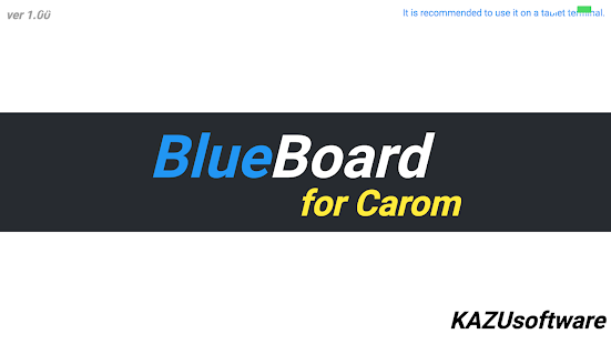 Blue Board for Carom - náhled