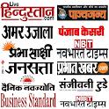 Hindi Newspaper-Web & E-Paper icon