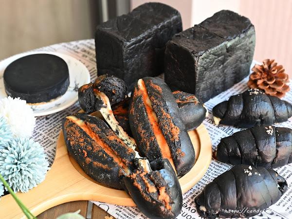 台中超狂黑色系麵包、甜點在這裡,黑可頌、極黑起司明太子、極黑生吐司、極黑芝麻重乳酪,就是要讓你黑到底!