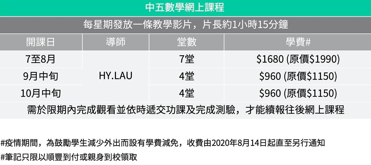 https://www.aspireeducation.hk/images/2020/08/14/---zoom--online-course-f5.jpg