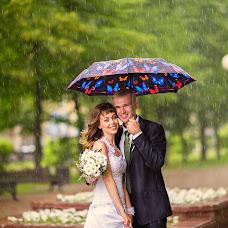 Wedding photographer Aleksandr Degtyarev (Degtyarev). Photo of 04.07.2017