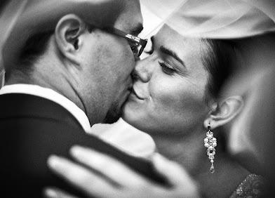 Svatební fotograf Radim Tesarcik (luminia). Fotografie z 12.12.2018