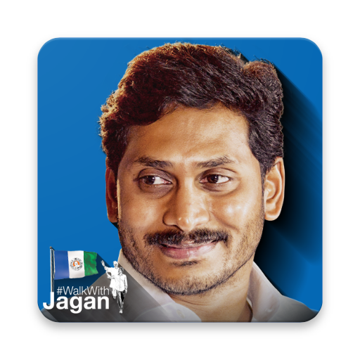 Walk With Jagan (app)