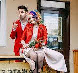 Лена и Дима