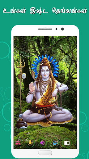 Kovil - Hindu God Pooja HD 2.5 screenshots 2