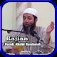 Kajian Ustadz Khalid Basalamah Ter-UPDATE Download on Windows